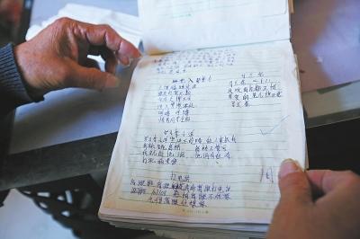 拿着录音笔去乡下 退休教师32年搜集千首童谣
