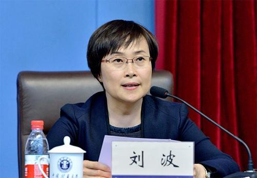 教育部任命刘波为中国矿业大学党委书记