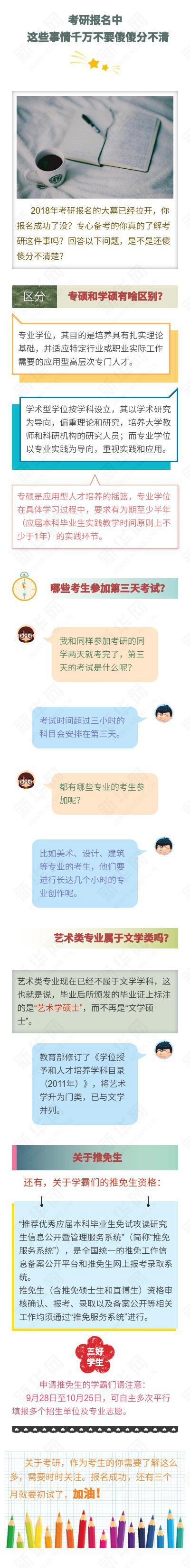 青海:脱贫村50多位老人共度敬老长寿宴