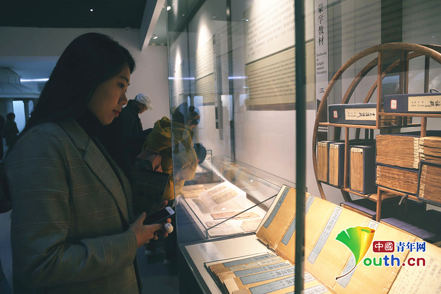 国内首座综合性教育博物馆在陕师大开馆