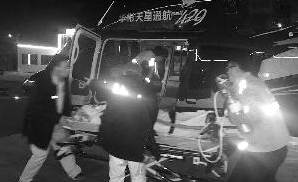 河北一名14岁学生发病 空中救援1小时到京