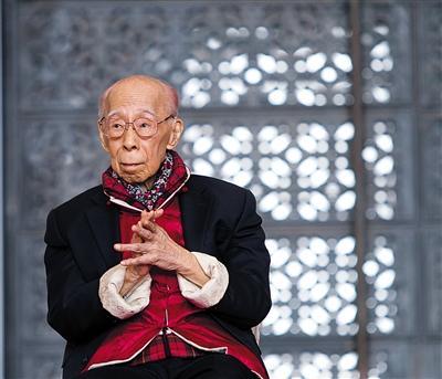 国学大师饶宗颐 一代通儒的三面人生