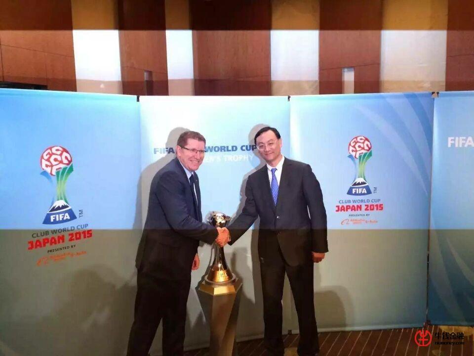 阿里巴巴有望成为国际足联顶级赞助商