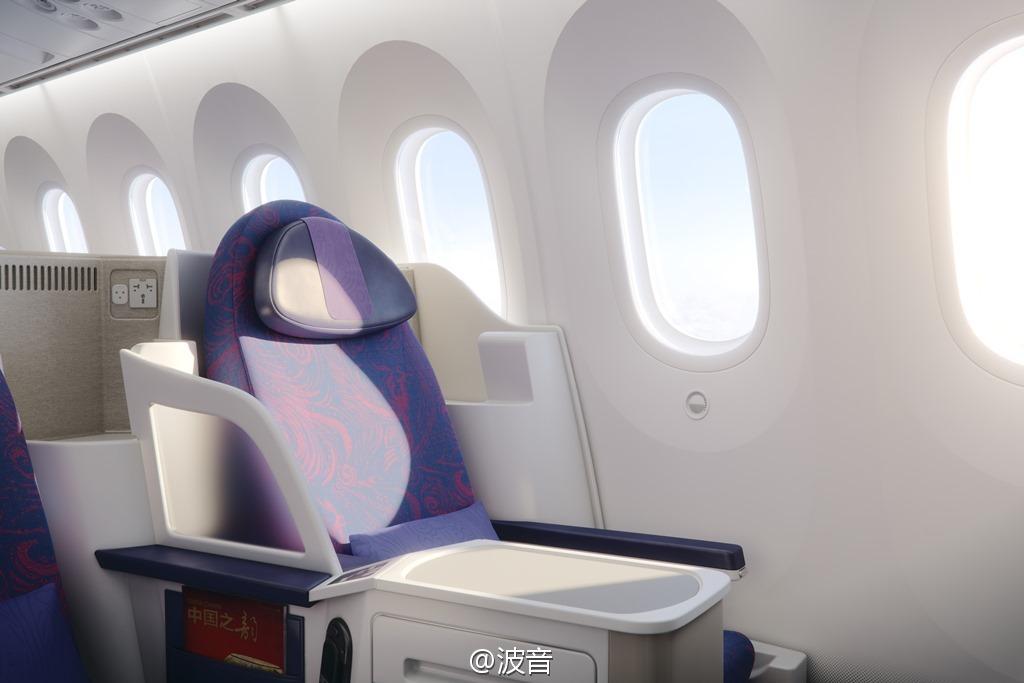 """乘坐过该飞机的乘客表示,""""最喜欢它的舷窗设计,没有了遮光板,感觉"""