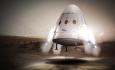 马斯克:把人类送上火星要建立一个基地