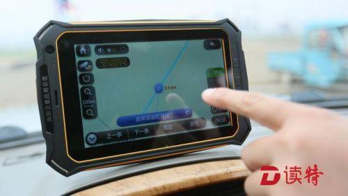 深圳网约车装GPS遭遇高价:网上几百元要价3000多