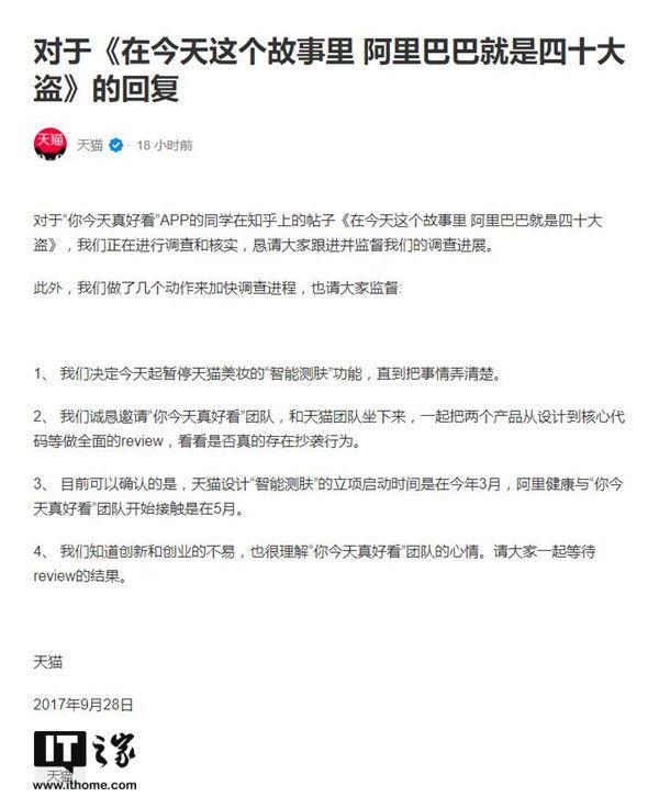 """罗振宇:中国经济为何牛?普通人有了更多""""出彩""""机会"""