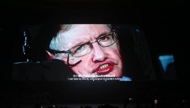 史蒂芬霍金在腾讯WE大上的视频演讲(全文罗视频金华图片