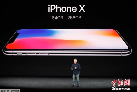 iPhone X低温下怕冷失灵 网友:给iPhone X贴个暖宝