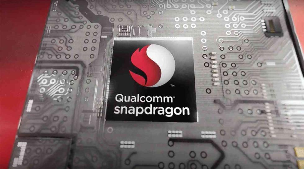 高通发布骁龙845处理器 小米新旗舰机或首发
