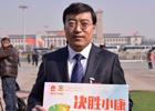 委员们为中国青年点赞