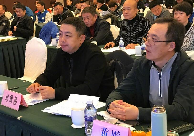 国乒教练竞聘会大咖齐聚
