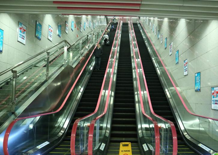 重庆现全国最深地铁站
