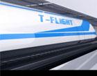 我國研制高速磁懸浮列車