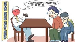官方汇总高考四大虚假信息.jpg