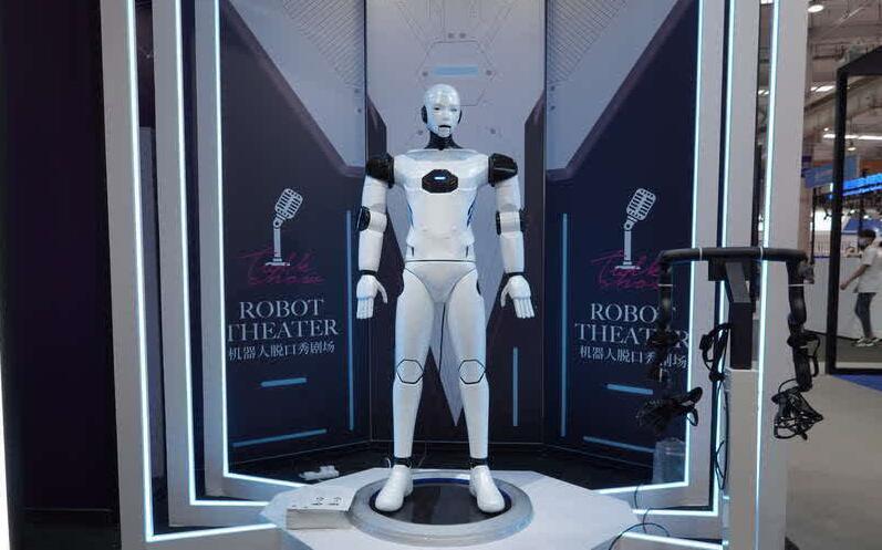 机器人脱口秀.jpg