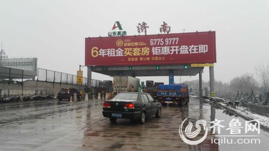 济南长途汽车总站启动恶劣天气预案