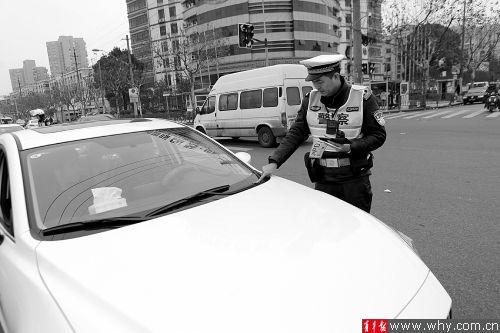 私家车拉客处罚_上海嘀嗒拼车司机为逃处罚拖行交警百余米[图]- Micro Reading