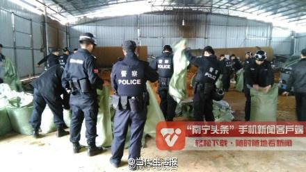 广西民警假扮迎亲队伍 端掉烟丝加工黑窝点