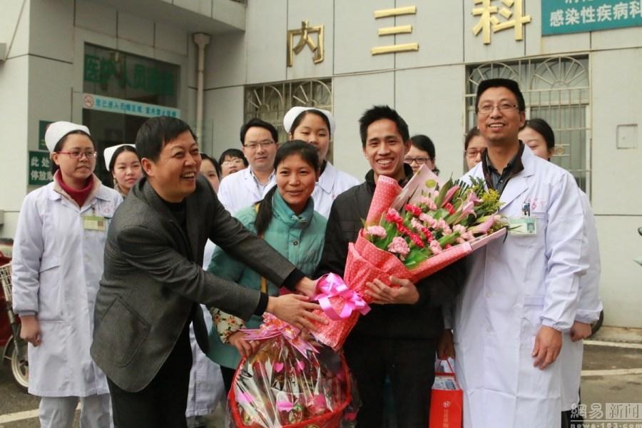 中国首例输入性寨卡病毒感染患者痊愈出院