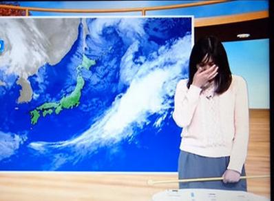 日本 开除/日本主播边哭边报天气遭开除...
