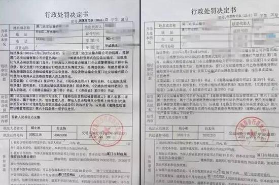 深圳贸易公司怎么办理危险品经营许可证