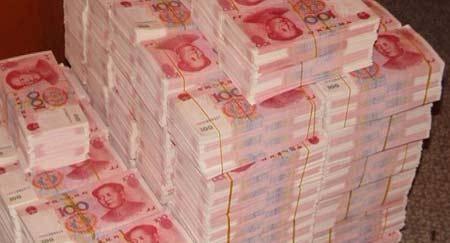 夫妻13万真钞买200万假币 违法售卖被判12年