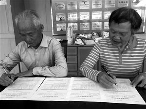 87岁老兵捐赠遗体 79岁妻子相随:解放军好样的