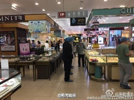 徐州百货大楼黄金首饰柜台被抢 价值约27万