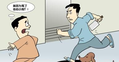 男子下班被人持刀狂追 竟是因为和小偷撞衫了