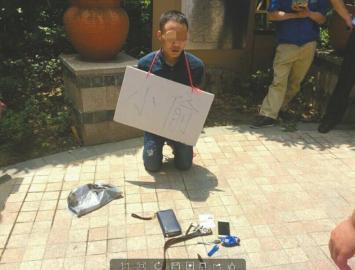 小偷在小区内被逼下跪挂牌示众 居民:杀鸡儆猴(图)