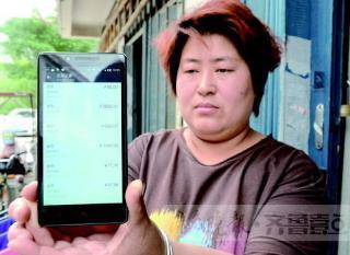 玩手机花1.6万 因熊孩子沉迷于手机游戏无法自拔
