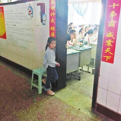 河南教师带发烧女儿上课 女孩教室外等候让人感动