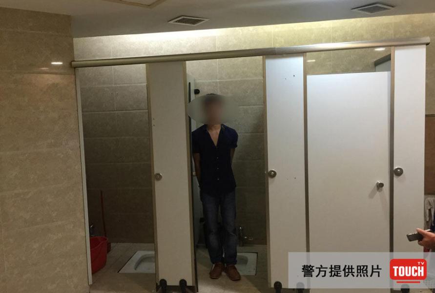 男子进电影院女厕偷拍女生裙底 被拘留十天(图)