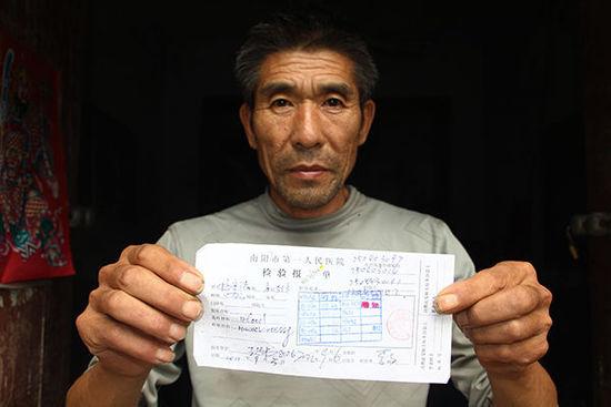 河南农民被误诊艾滋病10年