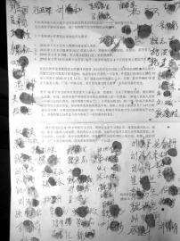 山东广饶警方被控告:嫌犯多次纵火 报案未获重视