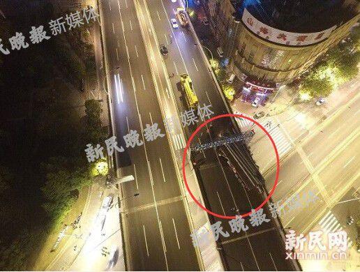 上海中环被货车压断 居民:响声剧烈地动山摇(图)