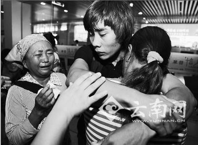 云南小伙6岁时被拐 流浪打工16年寻亲终团圆