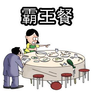 18名男子分坐8桌吃霸王餐 呵斥道叫老板自己买单