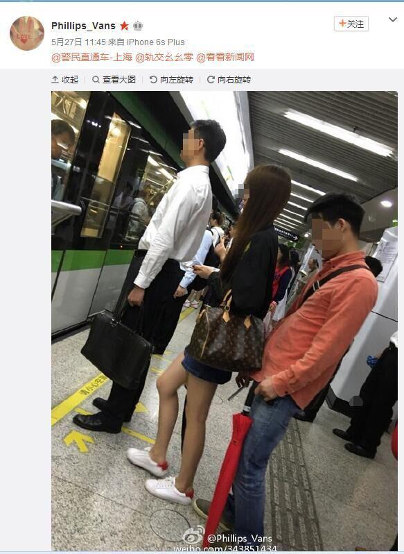 高校男偷拍女乘客裙底 学生遭人肉(图)