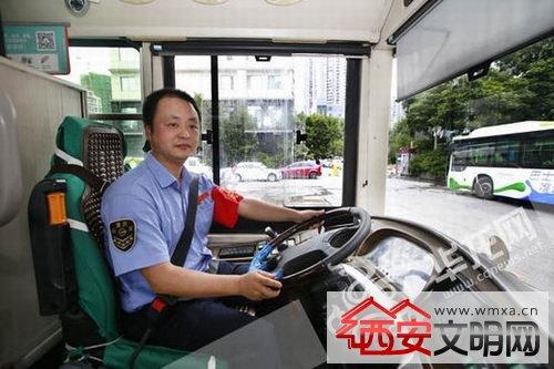 司机暗语提醒乘客 常用反扒暗语你知道多少?