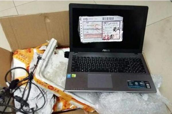 一女大学零花钱不够偷电脑 只为买名牌包包!