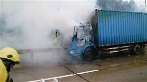 车主图省事不卸货 小货车暴雨天中两次自燃