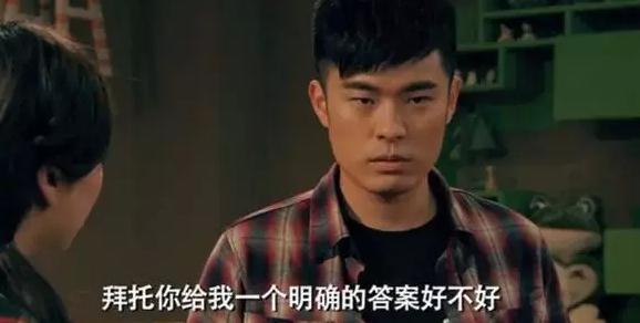 男子深夜遭两名前女友绑架 逼他做出感情选择