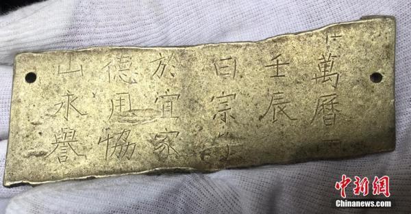 张献忠沉银遗址将首次考古发掘 先围堰再挖宝