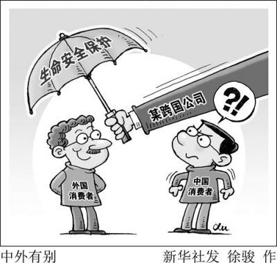 宜家不召回中国问题家具遭质疑 称符合中国标准