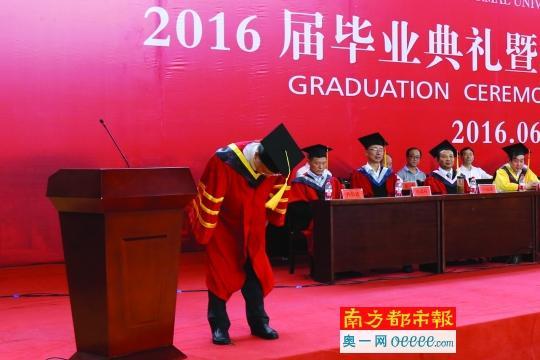 安庆师大校长:毕业典礼致歉发自内心并非作秀