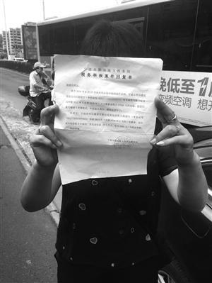 """莫名其妙""""被工作"""" 宁波一男子身份证被人冒用"""