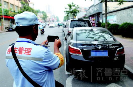 """停车管理员可""""贴单"""" 济南最严停车令惹争议"""