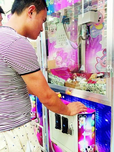 娃娃机变夹烟机 律师:这是变相赌博!